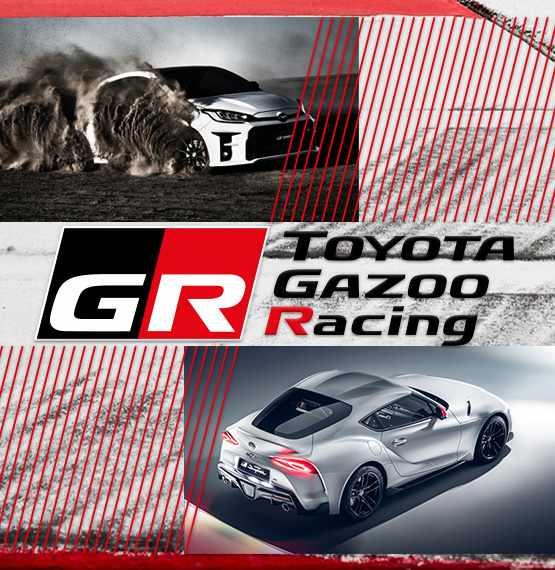 Gazoo Garage