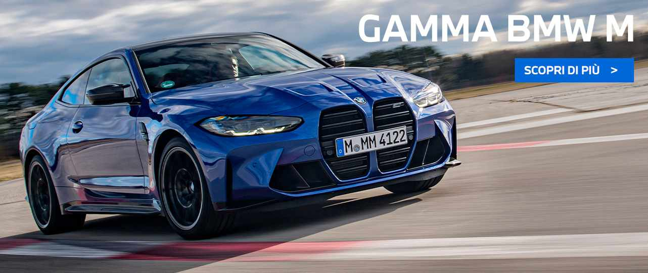 header_mobile_bmw_gamma_m.jpg
